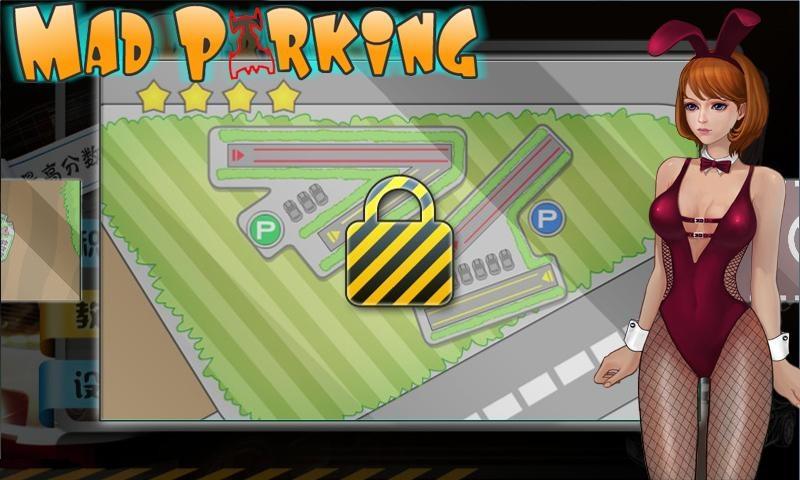 играть в игры парковки машин