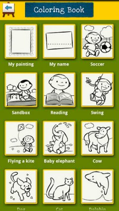 Color & Draw for kids phone ed - Раскраска на Android