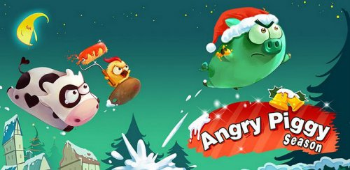 Angry Piggy Seasons - ���� �������