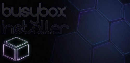 BusyBox - UNIX-Утилит