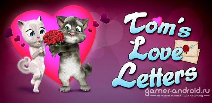 Lt b gt скачать любовные lt b gt письма тома для андроид