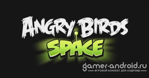 Angry Birds Space - ��� ����� ����� �����