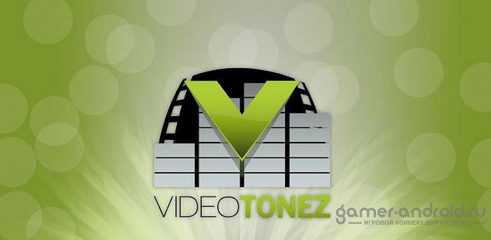 Скачать Программу Для Установки Видео На Звонок Для Андроид - фото 4