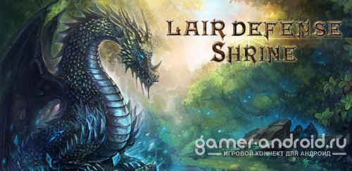 Lair Defense: Shrine - Оборона драконов