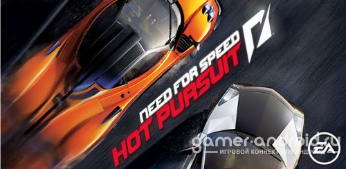 Need for Speed� Hot Pursuit - ����� ���