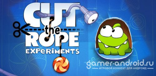 Cut the Rope: Experiments - ������������ ��� �� ���