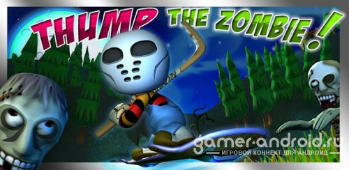 Thump The Zombie