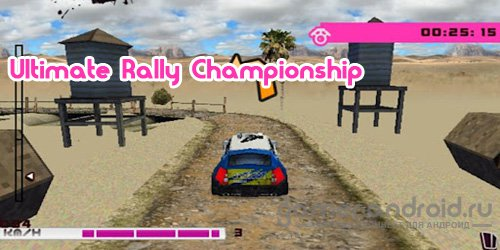 Ultimate Rally Championship - Ралли гонки