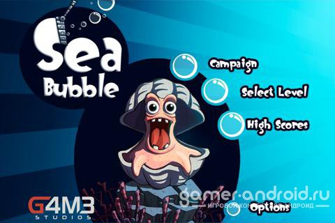 Sea Bubble HD
