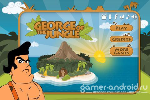 George of the Jungle-борись с гориллой
