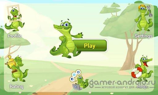 Крокодил онлайн (Draw and