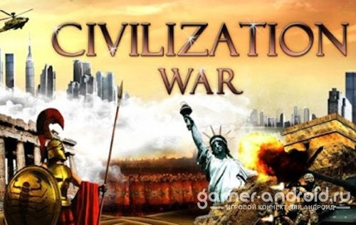Civilization War