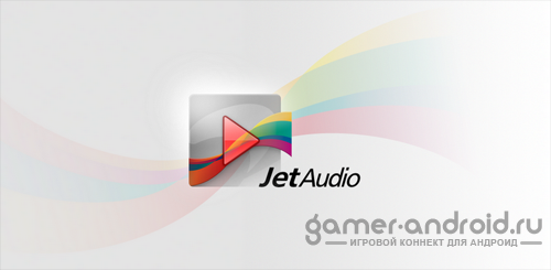 jetAudio Basic