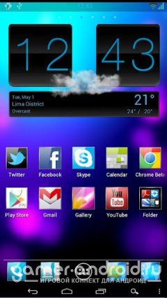 Concept HD Pack GO Launcher Ex