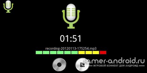 скачать диктофон на андроид бесплатно - фото 6