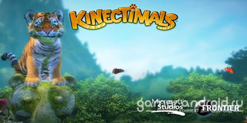 Kinectimals 3D