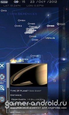 Скачать приложение звездное небо на андроид