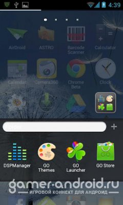 Galaxy S3 GO Launcher EX Theme