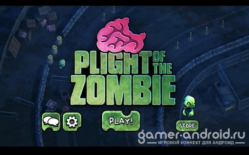 Plight of the Zombie