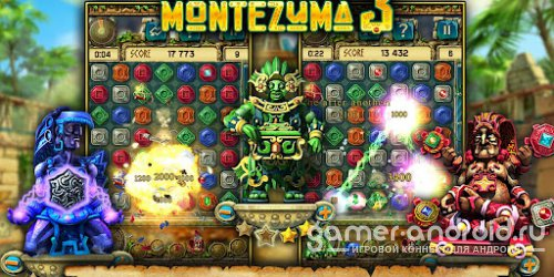 The Treasures of Montezuma 3 - Сокровища Монтесумы 3