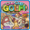CupCup Golf 3D Cute