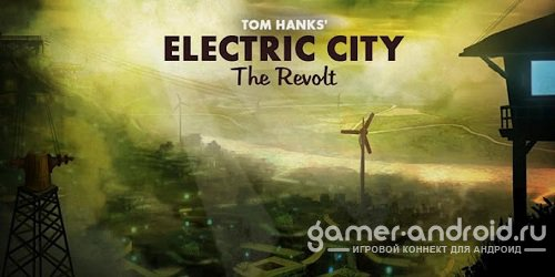 ELECTRIC CITY The Revolt