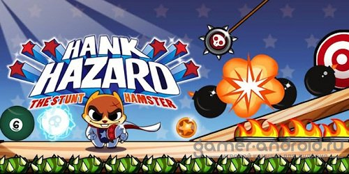 Hank Hazard: The Stunt Hamster