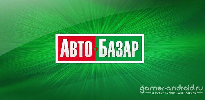 Аукционы Лот - аукцион украина