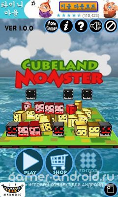 Cubeland Monster
