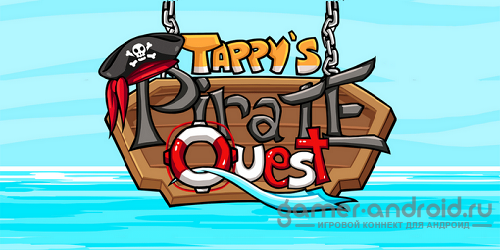 Tappy's Pirate Quest