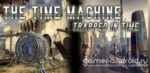 The Time Machine Hidden Object - Машина времени