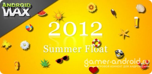 Summer Float 2012 LWP