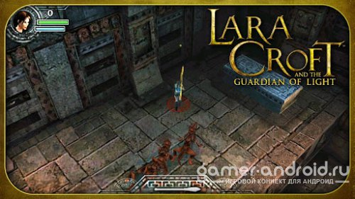 Lara Croft: Guardian of Light - Лара Крофт