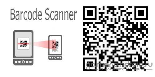 сканер штрих кодов для андроид скачать бесплатно - фото 11