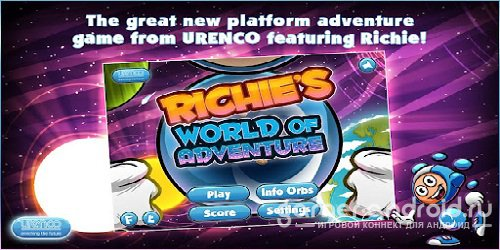 Richie's World of Adventure