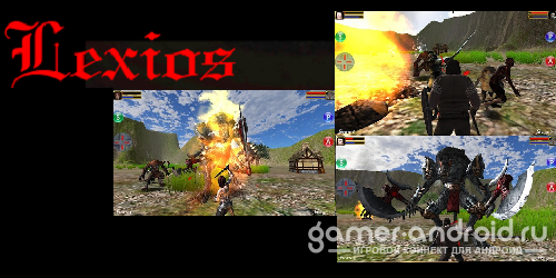 Lexios - 3D Action Battle Game