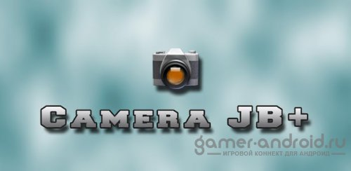 Camera JB+ - Камера Jelly Bean (Android 4.1)