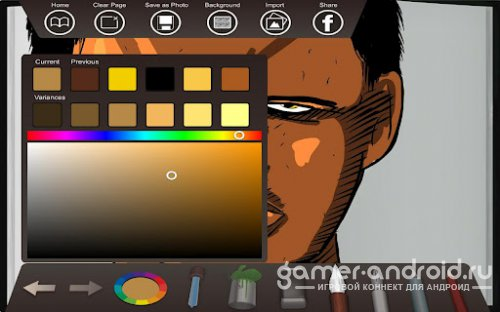 Drawing on Tablet - ��������� ��� ���������