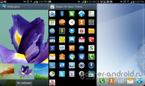Galaxy S3 Apex Theme