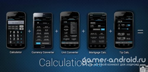 Calculations 4.0 Pro