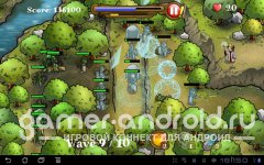 Magic Defenders HD