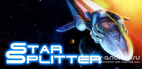 Star Splitter