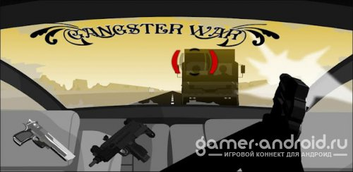 Gangster War- Gunplay