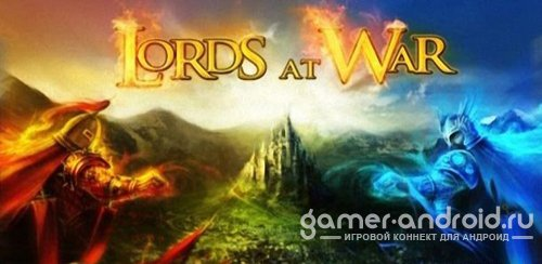 Lords At War RTS MMO