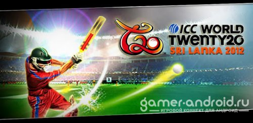 T20 ICC Cricket World Cup 2012