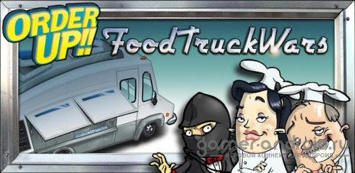Order Up!! Food Truck Wars