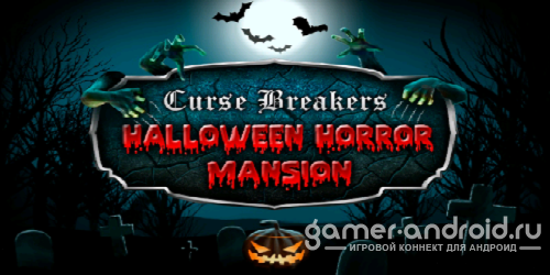 Curse Breakers: Horror Mansion