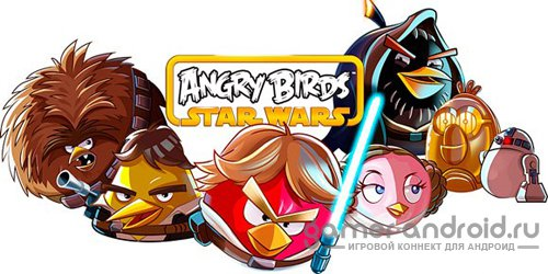 Angry Birds Star Wars - ��� ����� (�����)