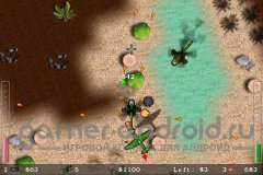 Blue Skies Helicopter Shooter - ������-��������� ��������