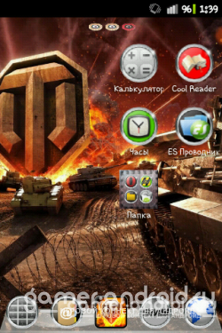 World of Tanks GO launcher EX Theme
